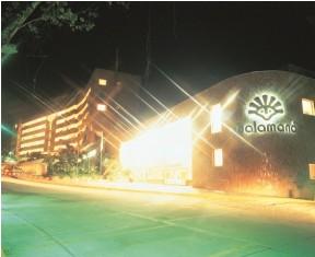 Hoteles Cafam Melgar Kualamana